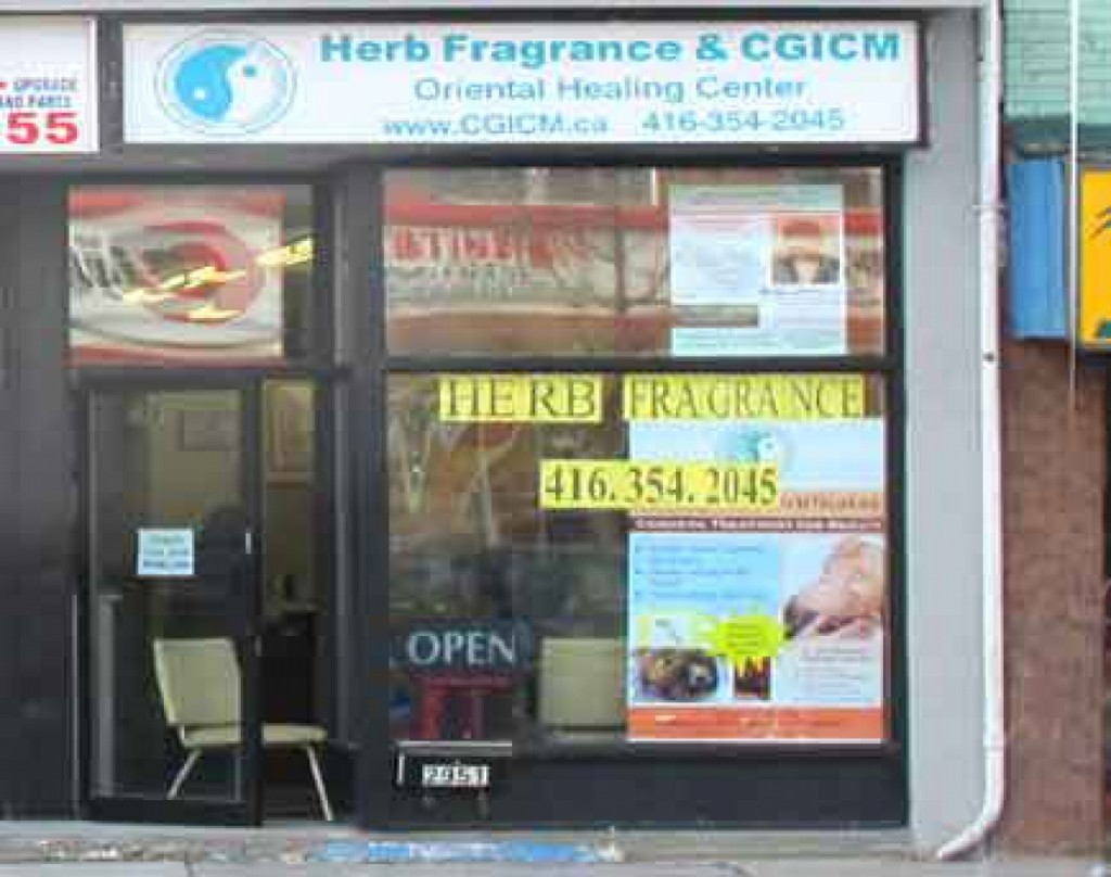 Herb Fragrance