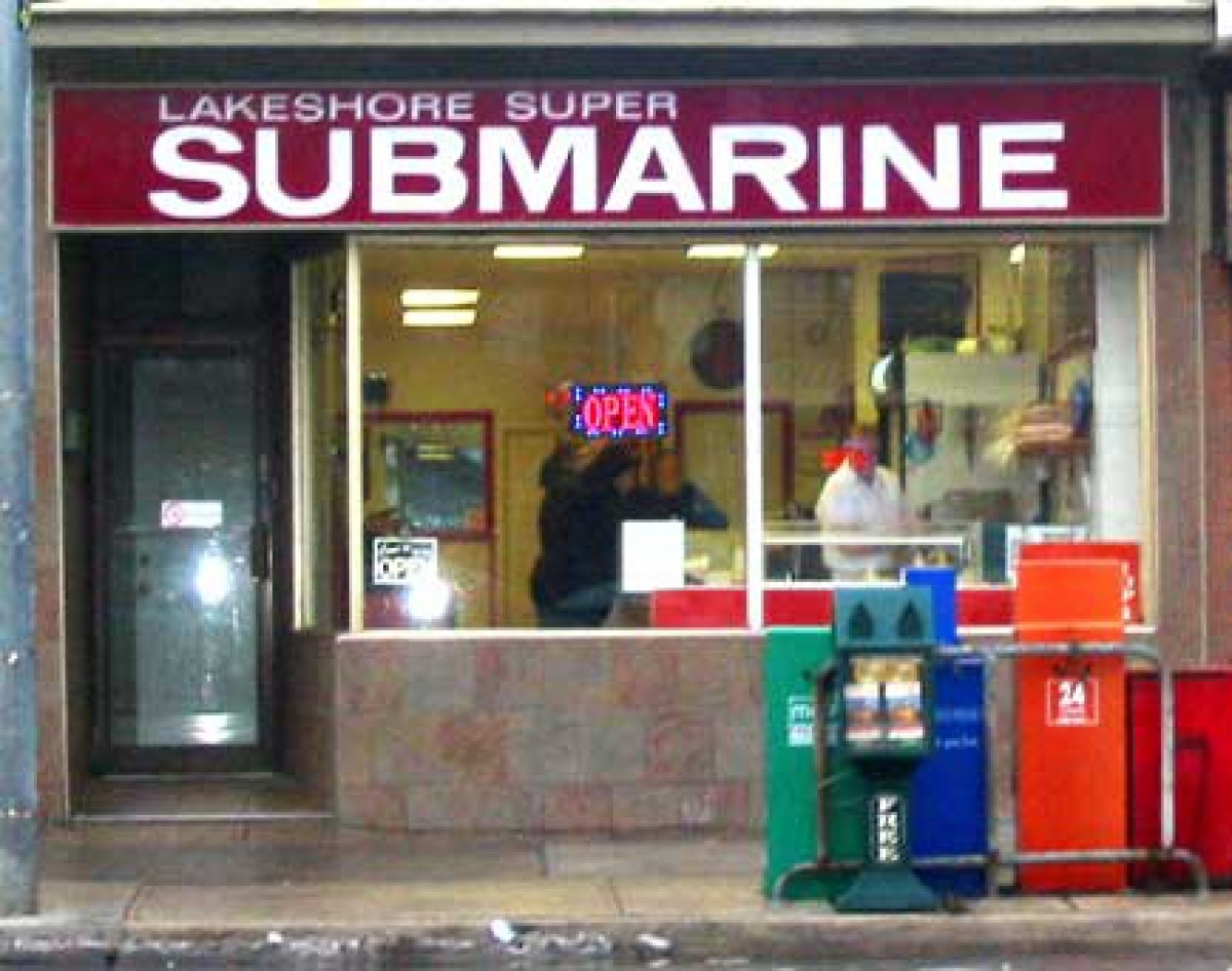 Lake Shore Submarine