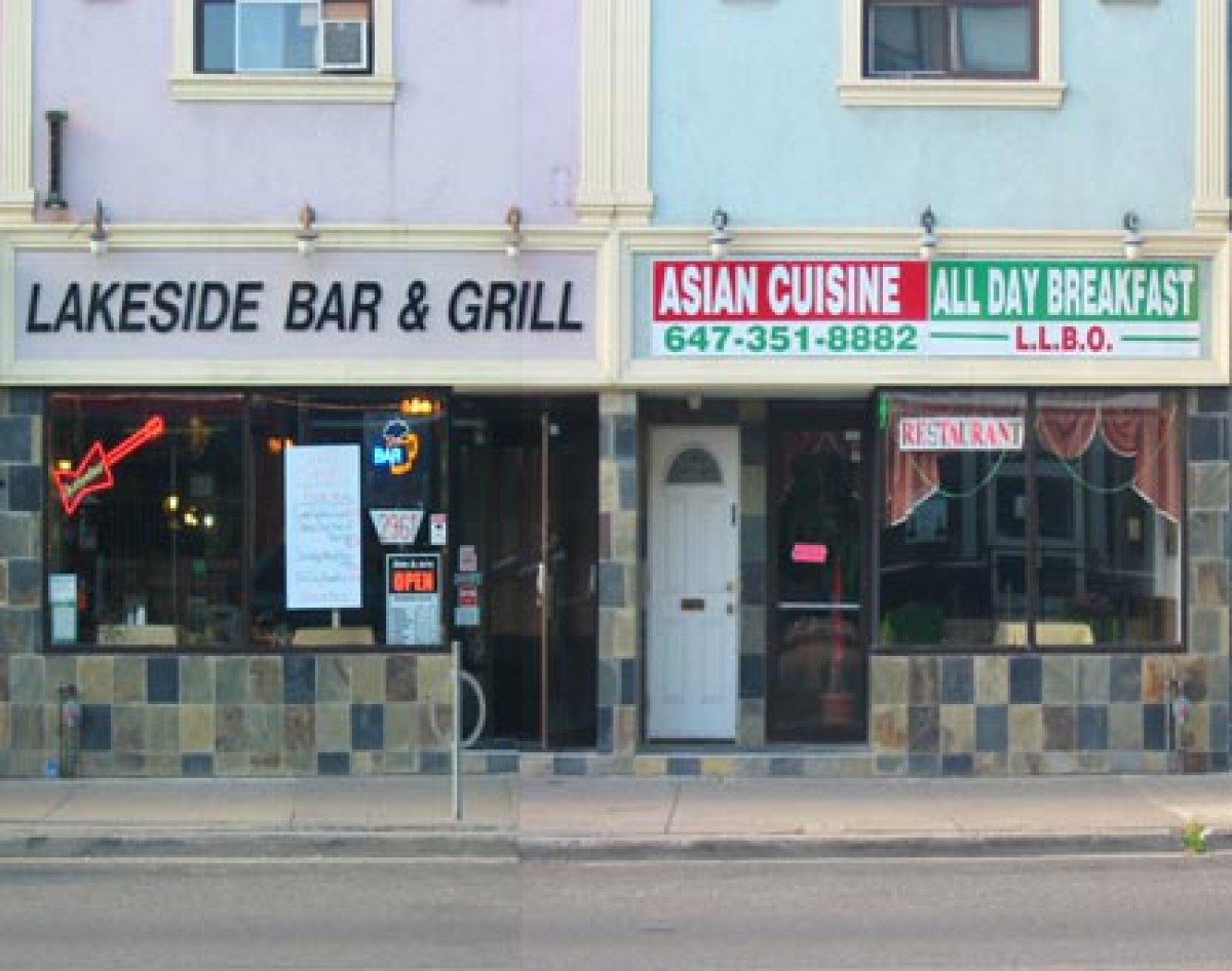 Lakeside Bar and Grill