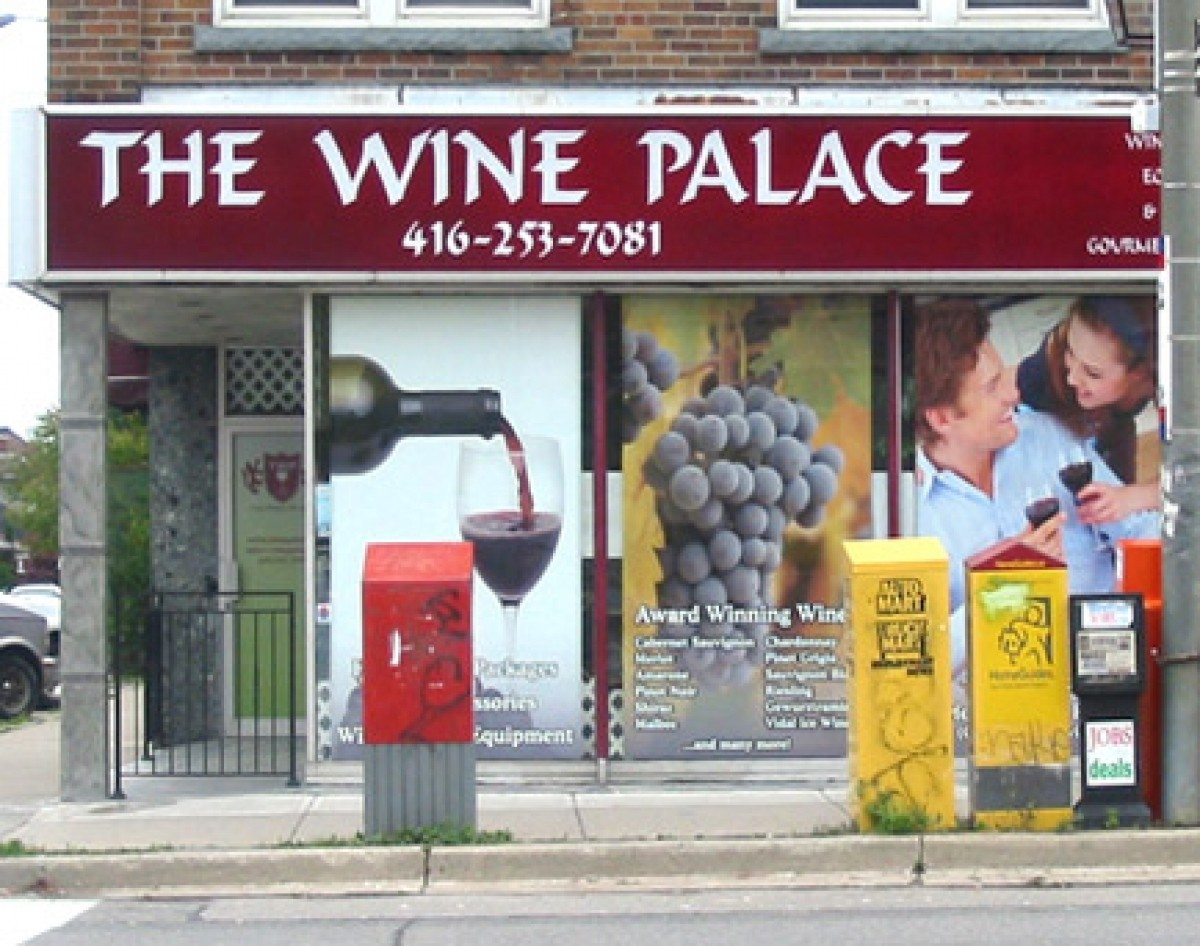 The Wine Palace